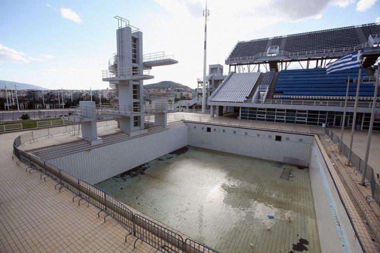 Diving Pool Athens