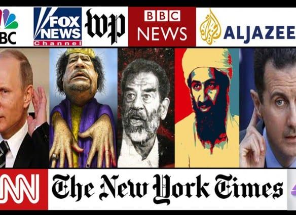 1-Fake-News-Leaders-copy