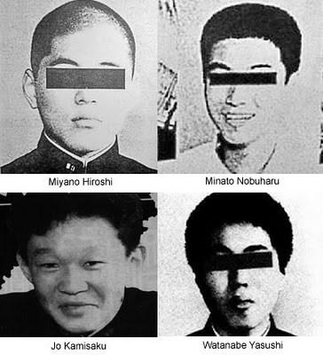 junko furuta, murder of junko furuta