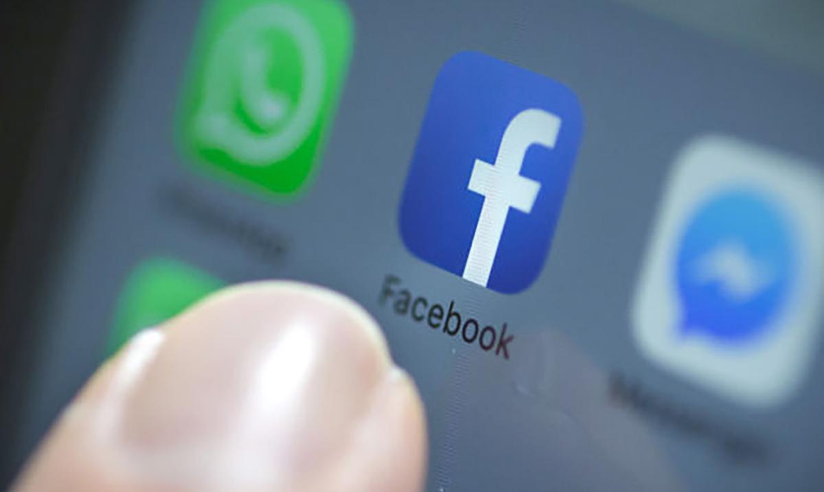 Facebook dating release