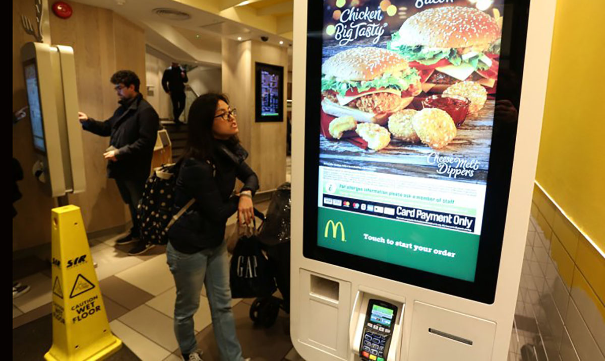 McDonald's Touchscreen Displays Recently Tested Positive For Traces of Feces