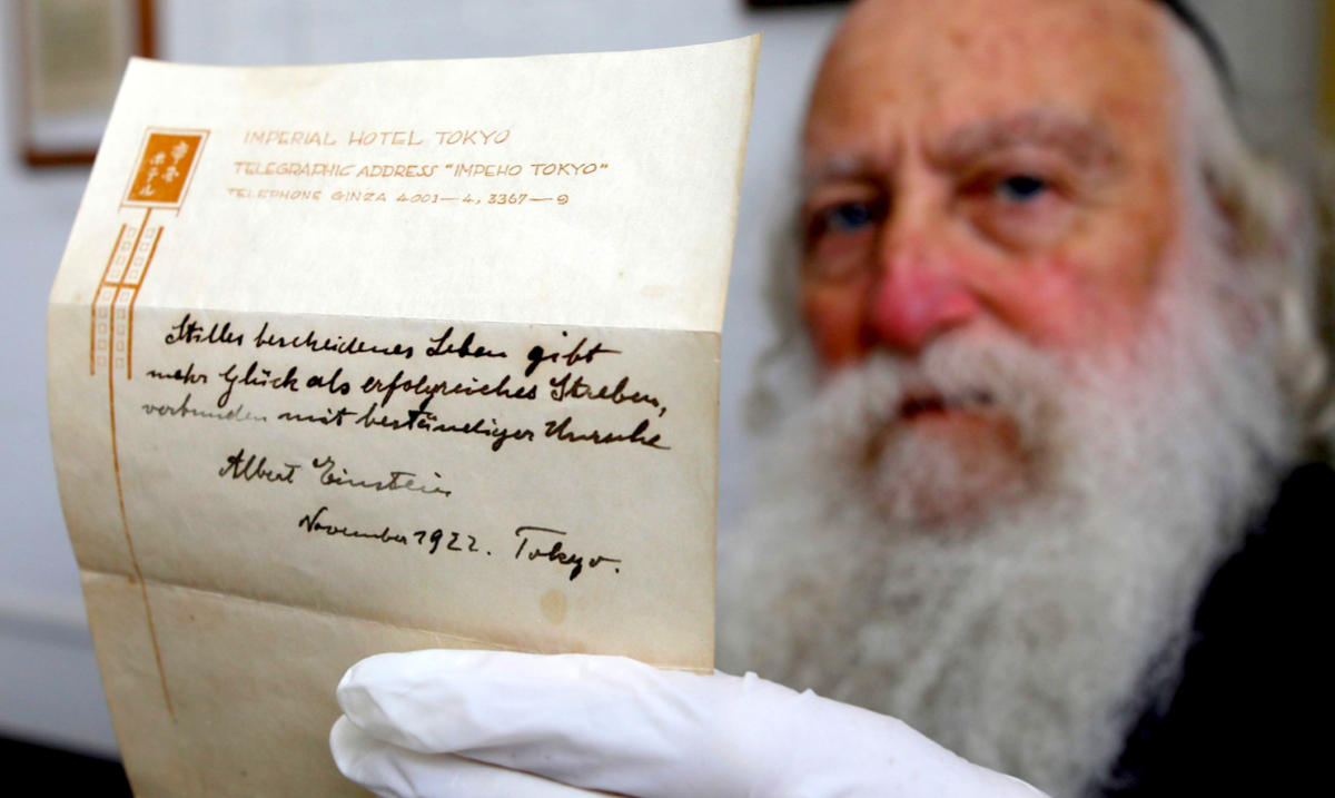 Albert Einstein's Theory Of Happiness Explained In a Simple Handwritten Letter