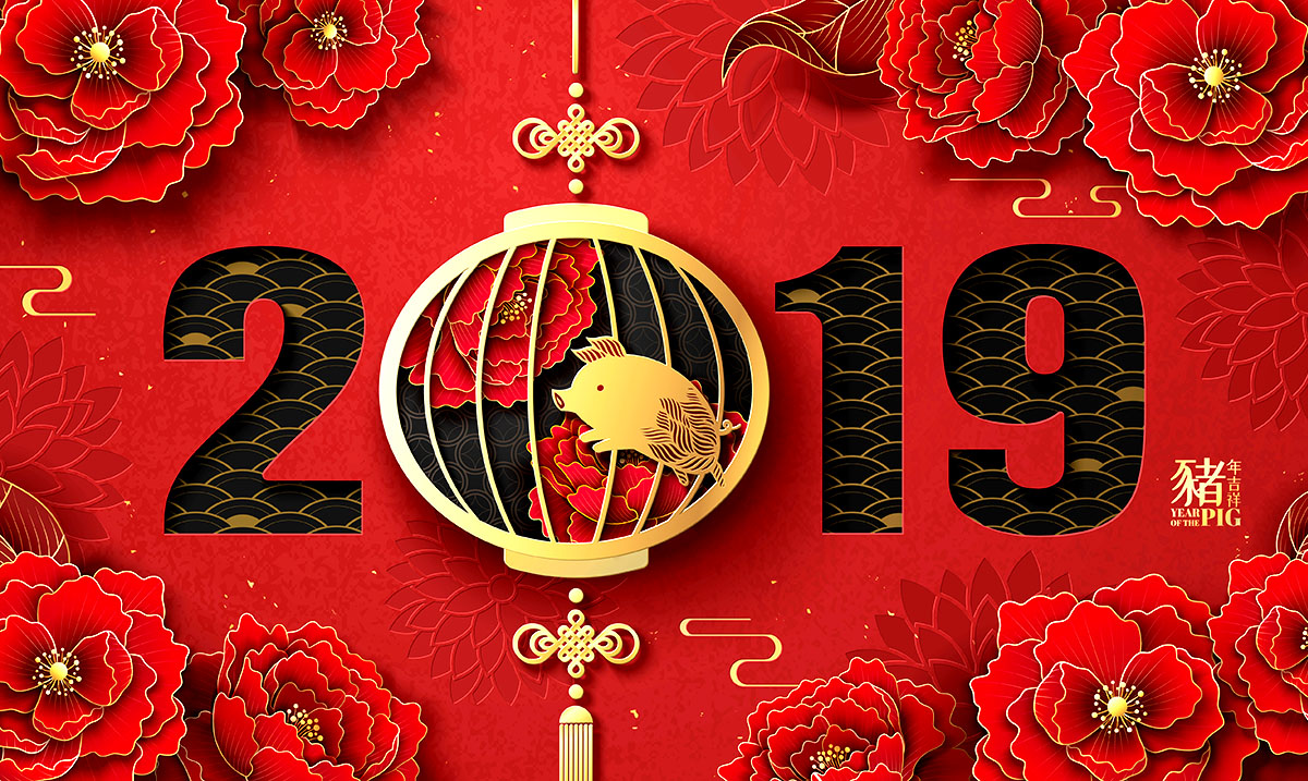 Chinese Horoscope: The Year Of The Brown Earth Pig Will Bring Stability And Compassion