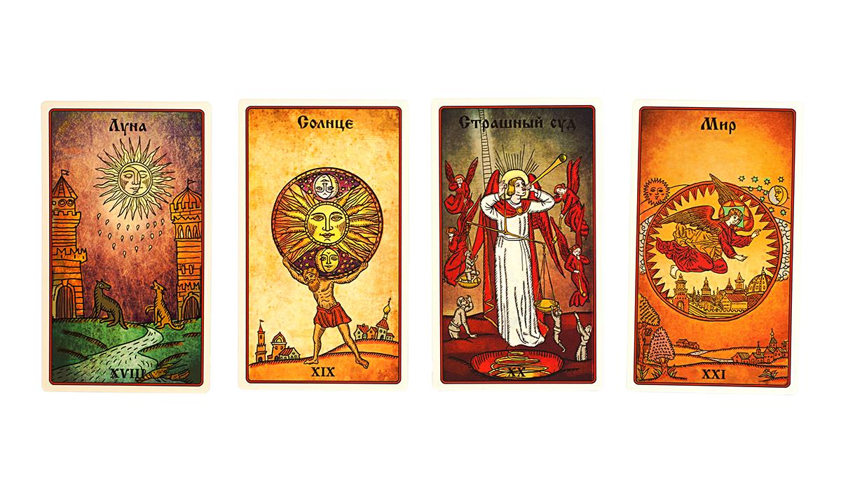 Tarot Explained – Judgement